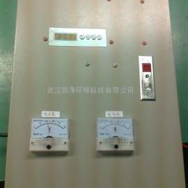废气净化设备电源