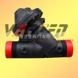 Aquamatic  521-A-125#气动隔膜阀