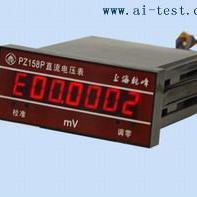 直流数字电压表A905017