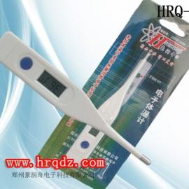 人体电子体温计温度计厂家报价价格