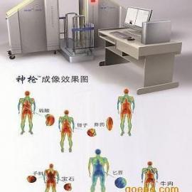 厂销!机场车站海关人体安检门/人体X光机