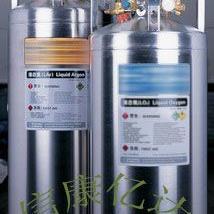 175升自增压液氩罐 液氩储罐 杜瓦瓶 低温容器