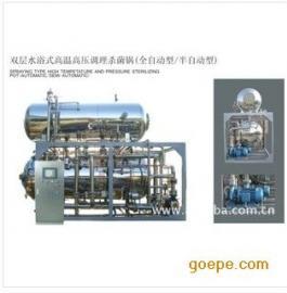供应不锈钢热水喷淋式电汽两用杀菌锅(半自动)8