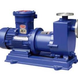 ZCQ型自吸磁力泵|不�P�自吸式磁力泵