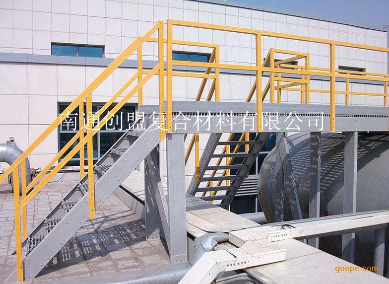 玻璃钢化工平台及平台扶梯,平台楼梯,玻璃钢扶手,玻璃钢结构平台与钢