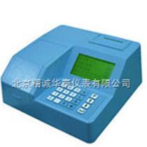 茶叶安全快速分析仪/茶叶安全快速检测仪价格