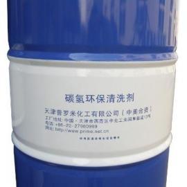 脱水剂PRIME-402