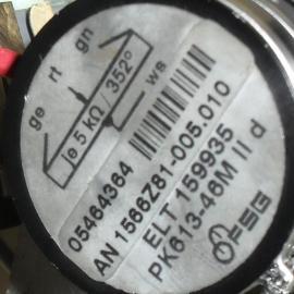 FSG电位计 PW70A