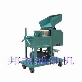LY-50板式滤油机