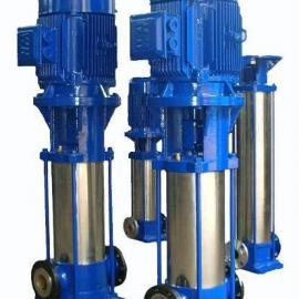 不锈钢多级离心泵|浙江多级离心泵