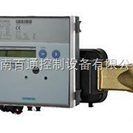 超声波热量表|UH50超声波热量表