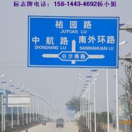 热销交通标志牌 道路指示牌工程 交通指示牌生产