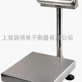 惠而邦BWS全不锈钢防水台秤 上海台秤