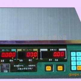 30公斤电子计价秤 批发计价秤