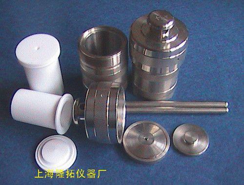 30ml钢衬F4高压消解罐厂家
