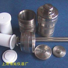50ml钢衬F4高压消解罐/高压反应釜