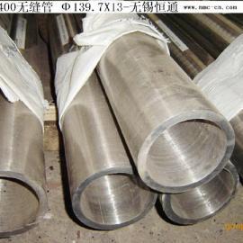 高镍合金钢,特种合金钢的板材,管材,棒材,锻件等生产