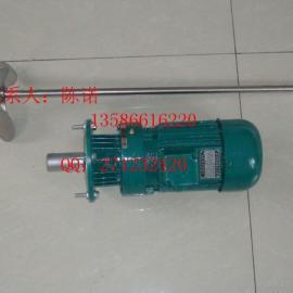 0.37KW搅拌器|BLD09-11-0.37KW搅拌机