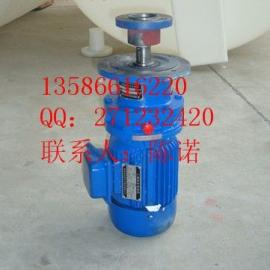 BLD11-17-2.2KW搅拌机|功率2.2KW搅拌器