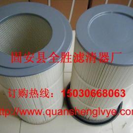 (三全) 耐高温除尘滤筒粉尘滤芯 防静电除尘滤芯