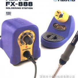 FX-888恒温无铅焊台