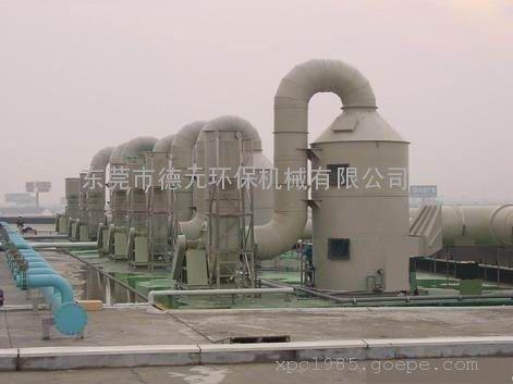 供应湿式除尘器