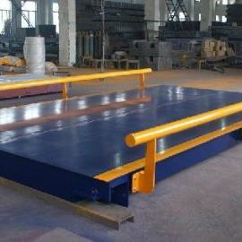 供应宏力2.5*5米-20吨、25吨小型汽车衡
