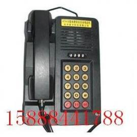 KTH15电话机制造商,KTH15电话机生产厂家