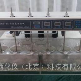 智能溶出试验仪,溶出度测试仪,溶出度检测仪,溶出度仪