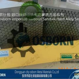 山特维克PM06 PM09 PM10硬质合金钨钢