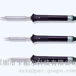 NO.220黄花通用型内热式电烙铁,20W电烙铁
