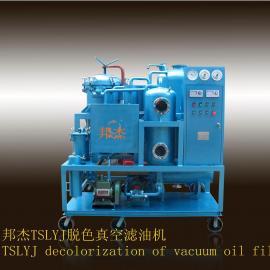 TSLVJ-50�色真空�V油�C