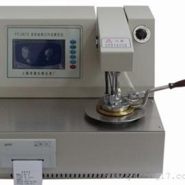 煤油检测仪器 全自动闭口闪点测定仪(单色经济型)