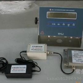 【厂家直销】本安防爆电子仪表,本安防爆秤,电子秤