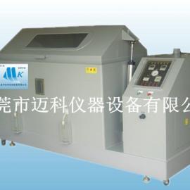 东莞、深圳热卖120型盐雾试验机