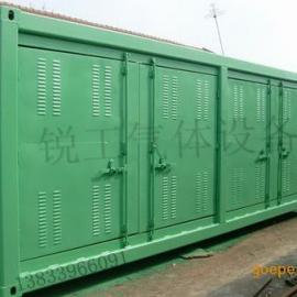 天然气加气瓶组集装格集装箱