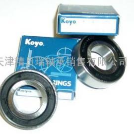 koyo轴承代理商-日本koyo轴承代理商