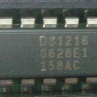 DS1216E存储器 - 控制器