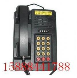 KTH-15矿用防爆电话机