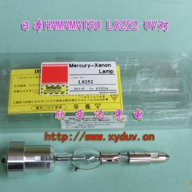 滨松紫外线灯L8252,UV灯,汞灯