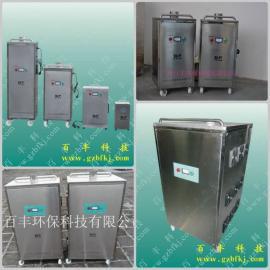 广州臭氧发发生器
