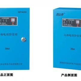 模块化三相电源防雷箱通信基站专用模块化三相电源防雷箱