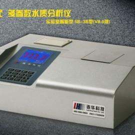 5B-3B型(V8版)多参数水质分析仪