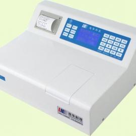 5B-3B(H)型多参数水质分析仪