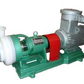 FSB型氟塑料合金化工泵厂家