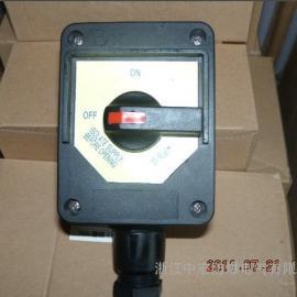 FZM-20防水防尘防腐转换开关价格