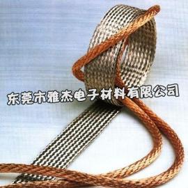 编织软铜带,编织软铜线,编织软连接厂家