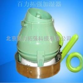 精华型小离心加湿器海量批发、多功能繁殖加湿器品牌