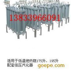 小型低压供气汽化器