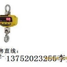 北京直视式标记原子吊秤